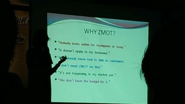 ทำไมต้องทำ ZMOT - ทำไมต้องทำให้เกิดการ Search ได้ Search เจอ