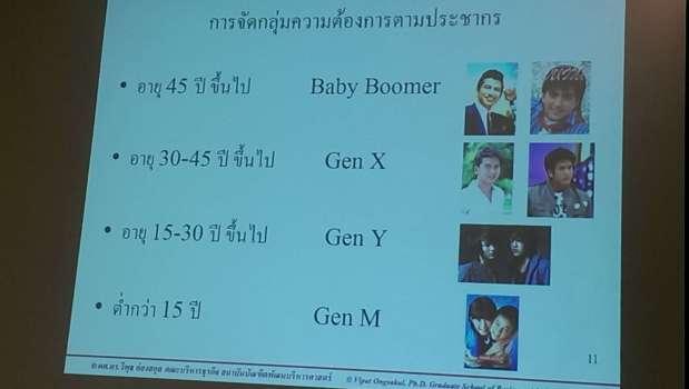 IMG_20150802_102459.164