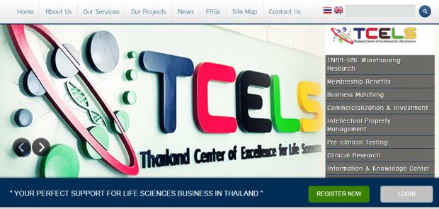 TCELS